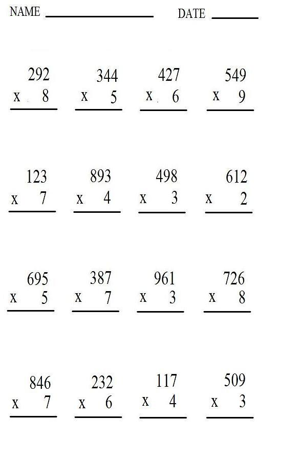 Free Printable Multiplication Worksheet – Triple Digit Multiplication Worksheets